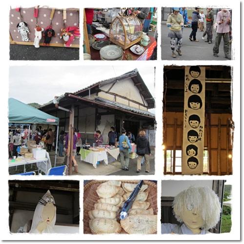 2011・10・15・三土市-3
