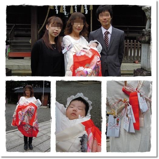 2011・10・23・お宮参り