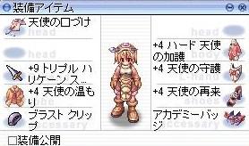 2008y11m10d_202856796.jpg