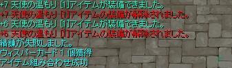 2008y11m15d_193136187.jpg