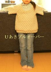 20061102_156566.jpg