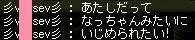 Maple00041.jpg
