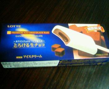 NEC_0320_20110213102956.jpg
