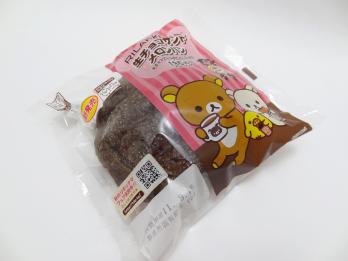 生チョコサンド1