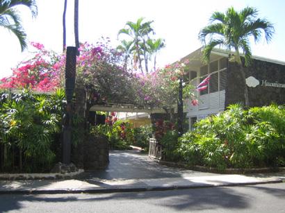 hawaii0806-127.jpg