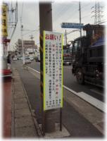 jiko-3.jpg