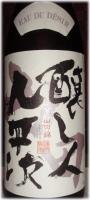kuheiji-yamada.jpg
