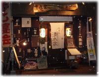 yuki-mise-1.jpg