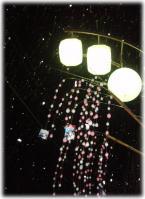 yuki-mise-3.jpg