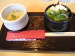 咲楽 サラダとスープ