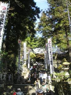 谷及山 華厳寺2