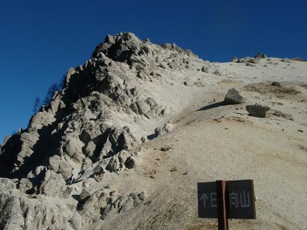 P1030044.JPG日向山山頂.jpg