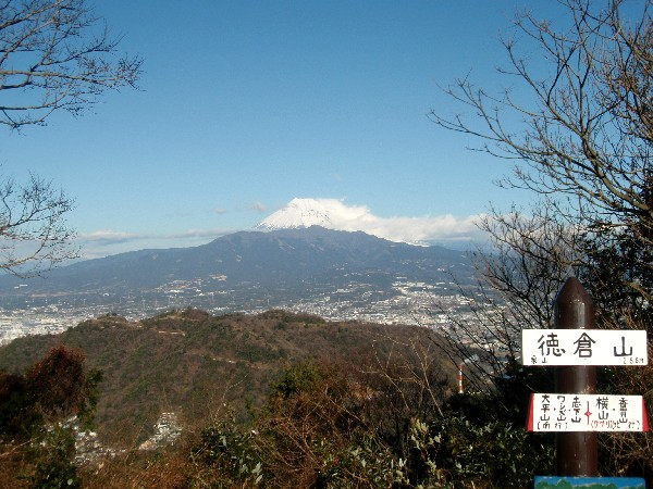 P1240024.JPG徳倉山.jpg