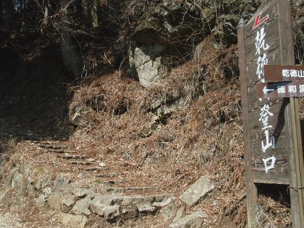 P3210038.JPG登山口.jpg