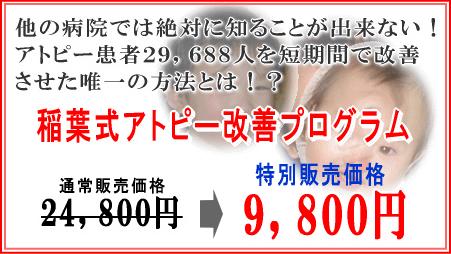 order_image_20090801122429.png