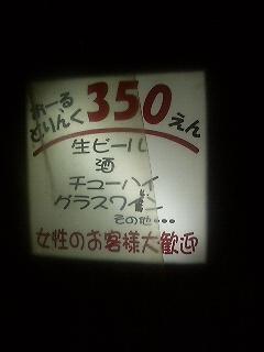 200807022021000.jpg