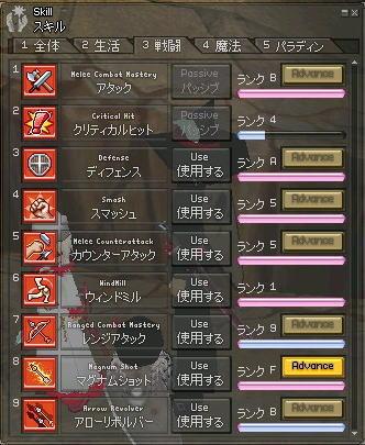 はきゅ戦闘