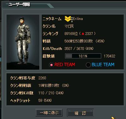 sadon_20090404091939.jpg