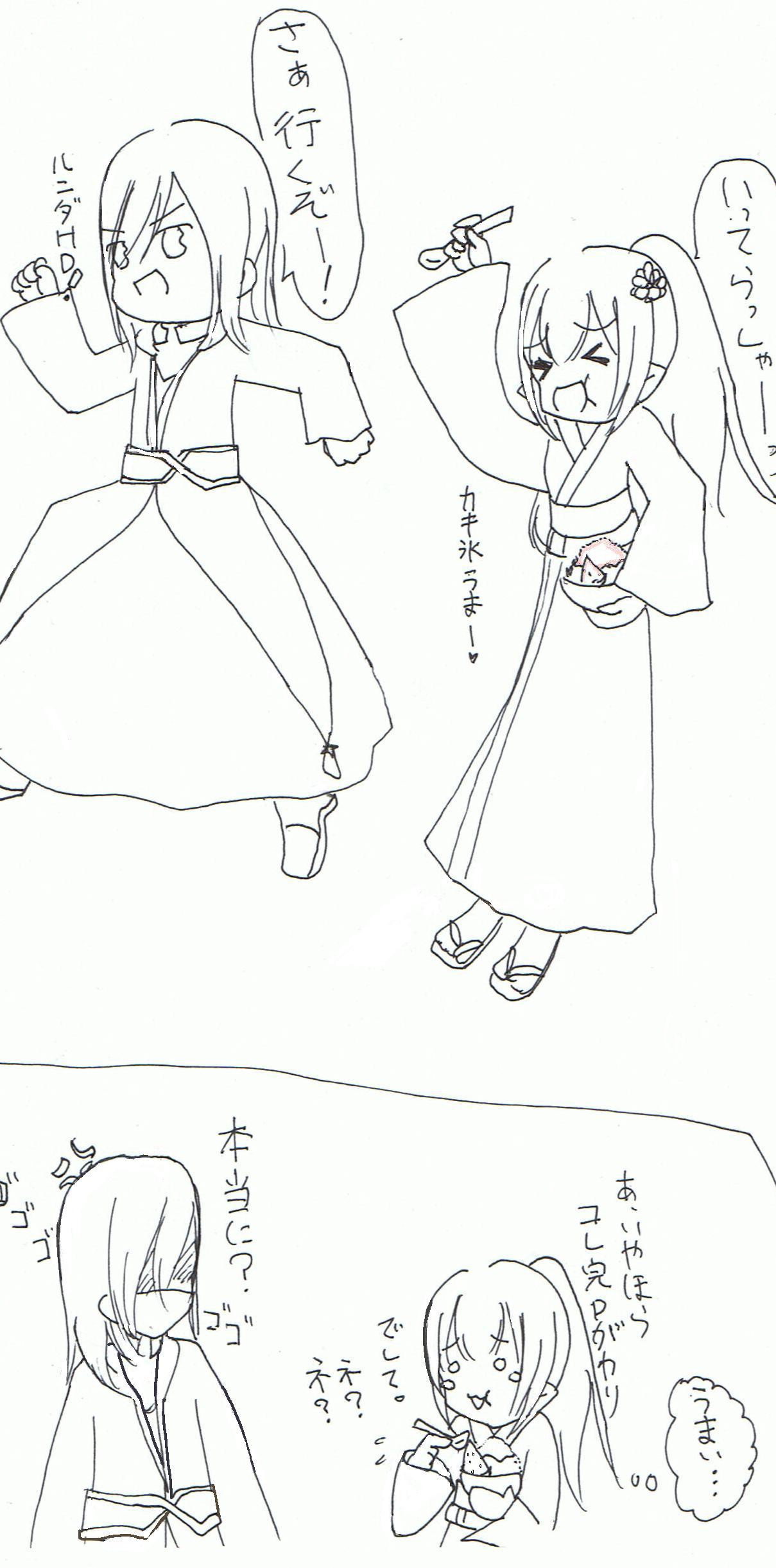 旦那:戦闘 嫁:食事←