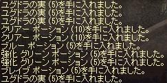 0943.jpg