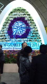20110219140228.jpg