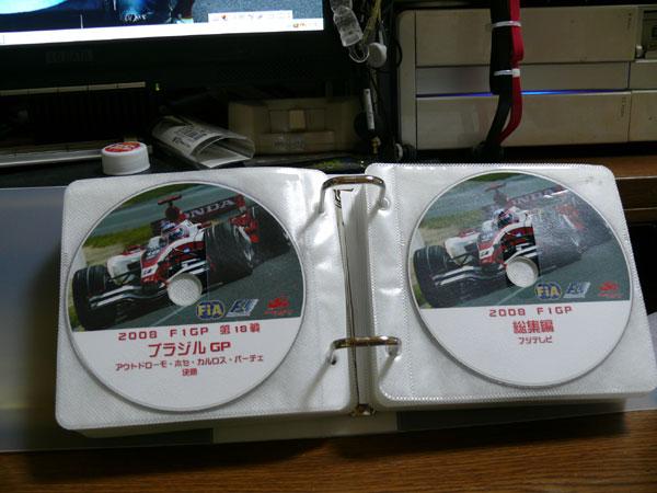 F1のビデオDVD軍団