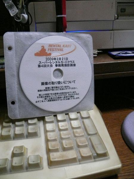 RKFの画像DVD
