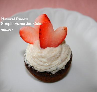 ヴァレンタインケーキ