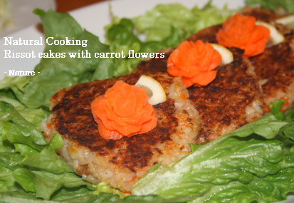 risotto cakes with carrot flowers