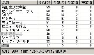 20090124_004