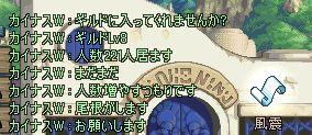 sasayaki.jpg