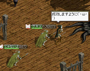 RedStone 11.08.07[14]