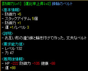 RedStone 11.08.07[15]