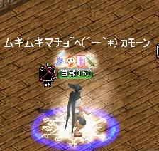 RedStone 11