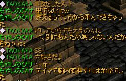RedStone 11.08.18[01]