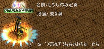 RedStone 11.08.18[04]