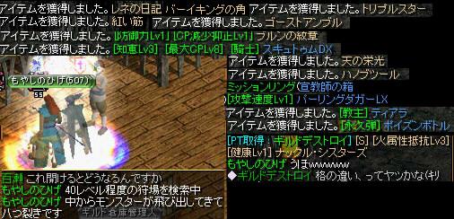 RedStone 11.08.19[41]