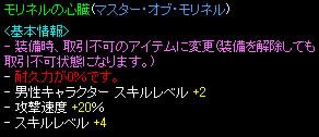 RedStone 11.08.23[04]