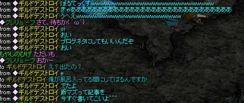 RedStone 11.08.26[02]