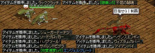 RedStone 11.08.21[14]