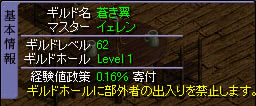 RedStone 11.08.25[17]