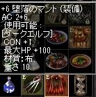 12021402.jpg