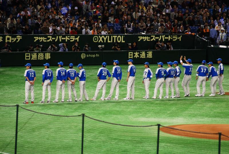 2008日本シリーズ第1戦1
