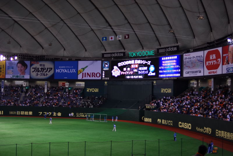 2008日本シリーズ第2戦3