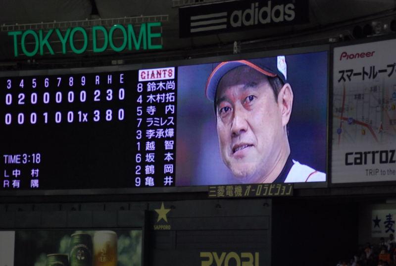 2008日本シリーズ第2戦10
