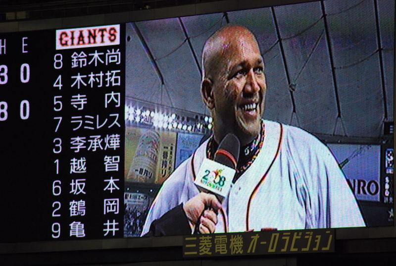 2008日本シリーズ第2戦12
