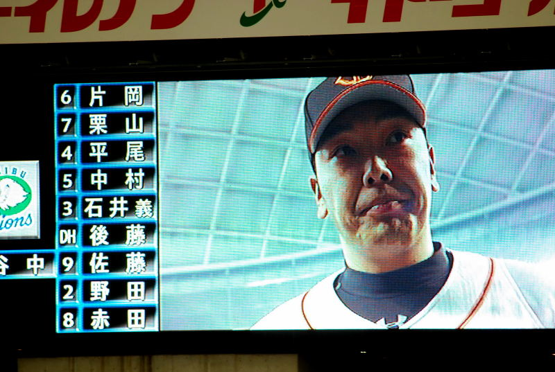 2008日本シリーズ第3戦9
