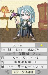 Julian1LV35.jpg
