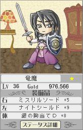 Ryouma1LV36.jpg
