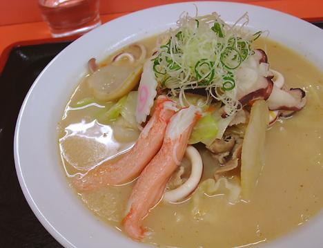 海鮮ラーメン1
